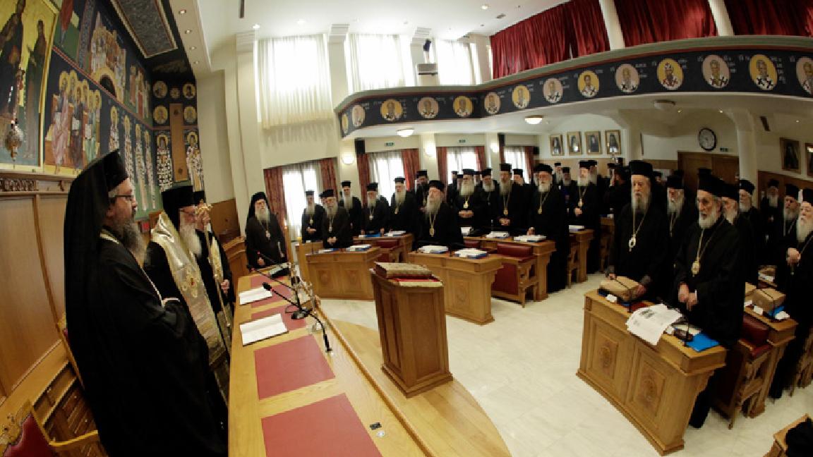 sinod-grecia